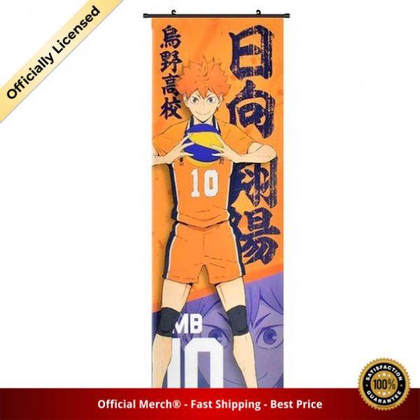 product image 1640438747 - Haikyuu Merch Store