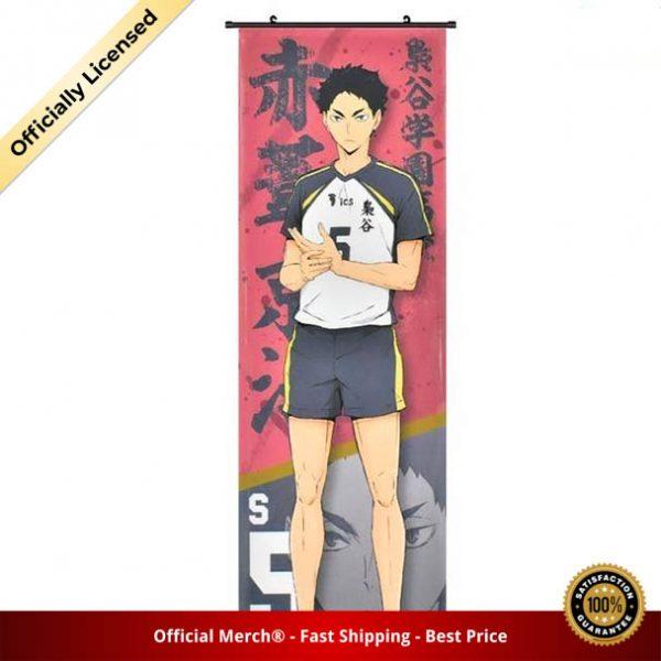 product image 1640438755 - Haikyuu Merch Store