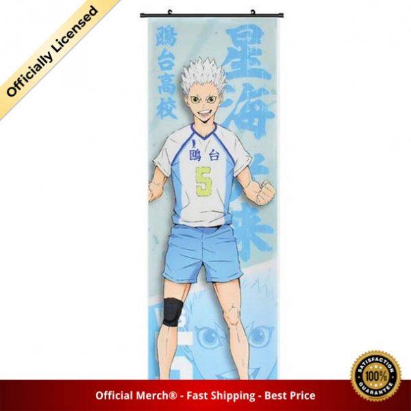 product image 1640438757 - Haikyuu Merch Store