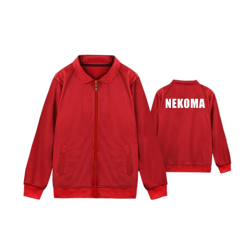 Anime Haikyuu!! Nekoma Fukurodani Hoodie Jacket Cosplay Costume Haikiyu Jersey Sportswear Uniform Men Women Sweatshirt