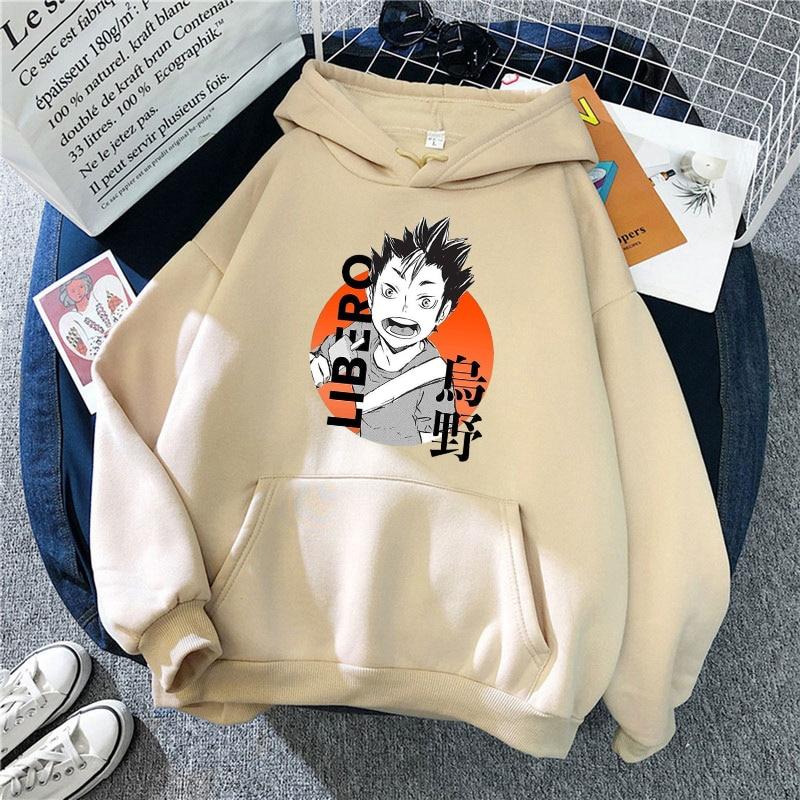 Haikyuu Hoodies: Nishinoya Printed Hoodie