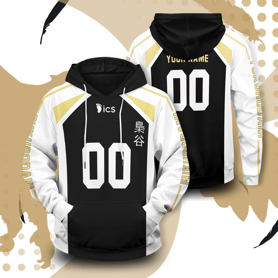 personalized fukurodani libero unisex pullover hoodie - Haikyuu Merch Store