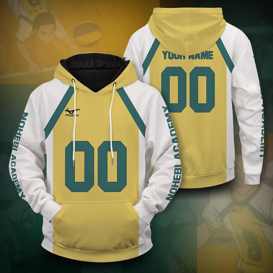 personalized nohebi libero unisex pullover hoodie - Haikyuu Merch Store