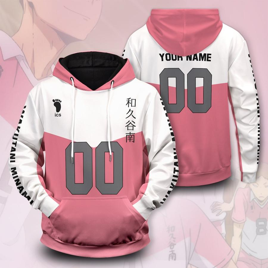 personalized wakutani libero unisex pullover hoodie - Haikyuu Merch Store